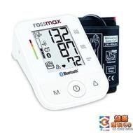ROSSMAX優盛手臂式藍牙電子血壓計X3(BT)