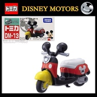 【Fun心玩】DM-13 DS80290 麗嬰 正版盒裝 日本 TOMICA 米奇摩托車 Disney 迪士尼 多美小汽車