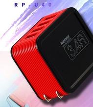 【Love Shop】Remax 4U四孔充電器 USB快充3.4A 酷彩 3.4A 充電頭/豆腐頭USB快充