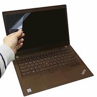 EZstick Lenovo ThinkPad T480S 專用 螢幕保護貼