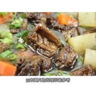 【家常菜系列】牛腩條(美國)/約1520g±3%/包  富含油脂肉質Q彈多汁燉煮牛肉湯 紅燒牛腩條牛肋條等料理都適合