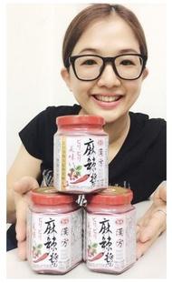 【免運費】愛之味漢方麻辣醬(165g/瓶)*8瓶【合迷雅好物商城】