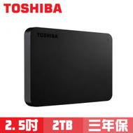 Toshiba Canvio Basics A3 黑靚潮lll 2TB 2.5吋外接硬碟-黑/霧面烤漆外型/內建防震感應裝置(HDTB420AK3AA)