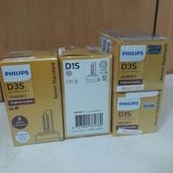 飛利浦D1S D3S HID大燈炮 4200K