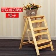 實木家用梯子多功能折疊梯室內登高三步人字梯加厚兩用梯凳樓梯椅