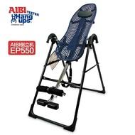 倒立機 aibi美國teeter倒立機EP550家用腰椎牽引機頸椎拉伸機倒立器 全館85折起 JD