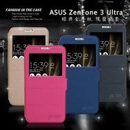 VXTRA  ASUS ZenFone 3 Ultra ZU680KL 6.8吋   經典金莎紋 商務視窗皮套