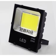 (24小時出貨)200W LED投光燈 IP66戶外LED 200W投射燈LED招牌燈LED探照燈 泛光燈 工廠燈