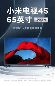 【代購】小米電視4S 65吋