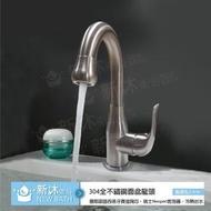 【新沐衛浴】304不鏽鋼廚房型面盆水龍頭-冷熱(冷熱出水/3.5CM龍頭孔徑)