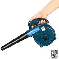 美耐特大功率電腦除塵清灰塵工業用小型強力吹吸手持鼓風機吹風機 MKS免運