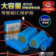 7.4v鋰電池組18650擴音器看戲機唱戲機3.7大容量可充電9v拉桿音響 1995生活雜貨NMS 618購物節