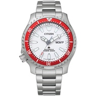 Citizen Fugu Marine Asia Limited Edition Promaster Automatic Diver's Men's Bracelet Watch - NY0097-87A