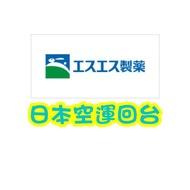 ❤天使月台❤日本空運回台 SS製藥-EVE藍色升級版40錠【等下一批到貨囉】