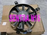 NISSAN SENTRA N16 180 M1 水箱風扇總成 水箱風扇馬達總成 水箱散熱風扇 水扇 (馬達加葉片)可問