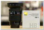 全新NIKON 原廠遮光罩HB-1 合35-70mm F2.8 及部份62mm口徑鏡頭使用