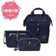 小螞蟻🐜代購 英國KANGOL品牌慶限量後背包超值組(深藍~深紫~黑色款 🐜🐜宅配免運優惠中