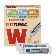 WAKAMOTO / 若元製藥 WAKAMOTO 顆粒型胃腸藥 24包 若元錠 諾元錠