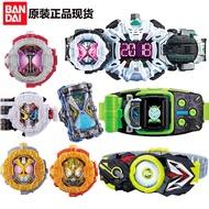 萬代假面騎士腰帶 ZiO DX表盤 時空驅動器 ZIO變身腰帶 時王手表