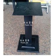 【元大家具行】全新簡易鐵腳 加購 鐵片腳 方盤腳 四方桌腳 黑色桌腳 餐桌腳 鐵板腳
