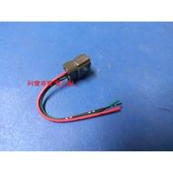 三菱 LANCER 菱帥 VIRAGE SAVRIN 威力 威利 考耳 點火線圈 插頭 考耳插頭 點火線圈插頭 台製新品