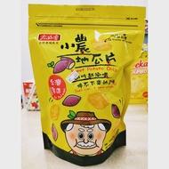 台灣-小農地瓜片 地瓜餅