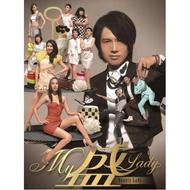 TVB Drama : Bounty Lady DVD (My盛Lady)