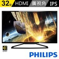 【PHILIPS飛利浦】32型IPS寬螢幕(BDM3201FD)