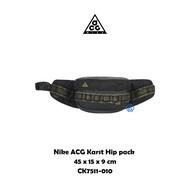 NIKE ACG Karst 黑 軍綠 工裝 戰術 機能 腰包 肩背包 CK7511-010 廠商直送 現貨