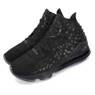 【NIKE 耐吉】籃球鞋 LeBron XVII EP 運動 男鞋 氣墊 避震 包覆 明星款 LBJ 球鞋 黑(BQ3178-001)