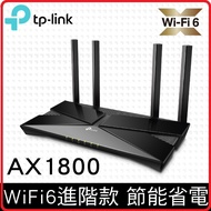 《新品上市 New !》TP-LINK Archer AX20(US) AX1800 wifi 6 802.11ax Gigabit雙頻無線網路分享路由器