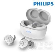 【公司貨】Philips 飛利浦 SHB2505 真無線耳機 真無線藍牙耳機 藍牙耳機 藍芽耳機 無線耳機 含麥克風 白