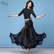 Suit Women's Drawstring Practice Clothes Beginner Dance Big Swing Skirt Oriental Costume Huayu Stage Performance Belly D