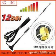 有現貨 增益加強版 3公尺 SMA 華為4g網卡天線  華為4g網卡華為中興3G4G網卡天線E8372 MF910