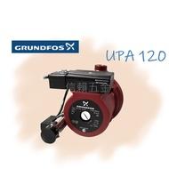【信賴五金】『免運費』葛蘭富 UPA 120 熱水器加壓泵浦 熱水器專用加壓馬達穩壓機 UPA120 UPA15-90