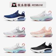 Nike Joyride Run FK 耐吉飛線緩震顆粒跑步鞋 AQ2730-AQ2731-100