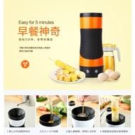 韓國煮蛋大師 早餐神器 雞蛋杯蛋捲機 煎蛋神器 煮蛋器