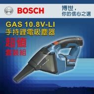【BOSCH 博世】BOSCH GAS 12V-LI 12伏強力 吸塵器 車用 家用 工程 洗車(主機加購電池*2+充電器)