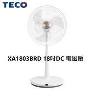 TECO 東元 18吋DC微電腦ECO遙控電風扇 XA1803BRD 台灣製造 保固一年【雅光電器商城】