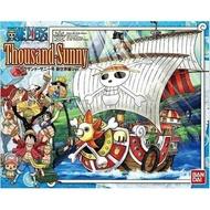 【鋼普拉】BANDAI 海賊王 ONE PIECE 偉大的船艦 海賊船 千陽號 新世界篇版 附草帽海賊團人偶公仔