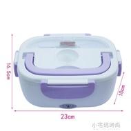 12V車載電熱飯盒可插電加熱便攜式加溫自動保溫上班族便當盒家用
