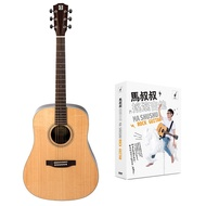 Ayers【DSRL】單板木吉他 - 套組