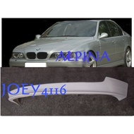 BMW 96-00 E39 ALPINA 下巴中包套件