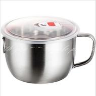 304不鏽鋼泡麵碗  1200ML 不锈鋼 泡麵碗 大容量 帶蓋 飯碗日式湯碗 大號麵碗