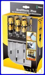 德國Wera 977/6 TORX 星形螺絲起子組套 鑿型貫通螺絲起子 + 展示架 6支組