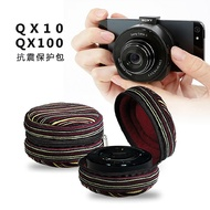 又敗家@Dustgo索尼QX100外掛式鏡頭頭收納袋(可裝卡口夾,條紋色)抗撞防刮震鏡頭收納筒 適Sony原廠QX100相機主機鏡頭收納盒 亦適餅乾鏡頭Pancake