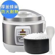 【鍋寶】6人份厚釜蜂巢電子鍋(RCO-6612-D)