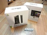 2020最新專業版※台北快貨※全新三代 NVIDIA SHIELD TV Pro 4K HDR影音串流電視盒