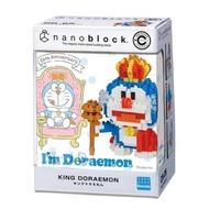 【領券滿額折120】【日本 Kawada】Nanoblock 迷你積木 - 國王哆啦A夢200   CN-25