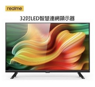 免運 限時下殺 realme 32吋 Android TV LED智慧連網顯示器